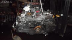 Двигатель SUBARU FORESTER SF5 EJ201 Фото 1
