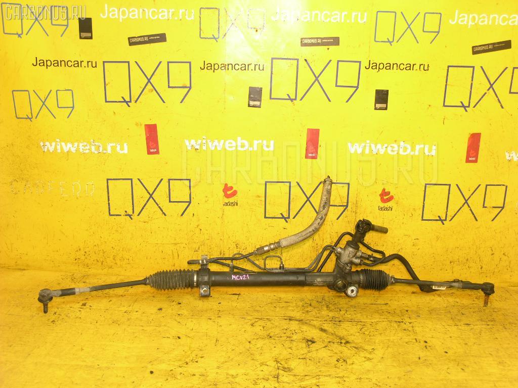 Рулевая рейка TOYOTA WINDOM MCV21 2MZ-FE. Фото 5