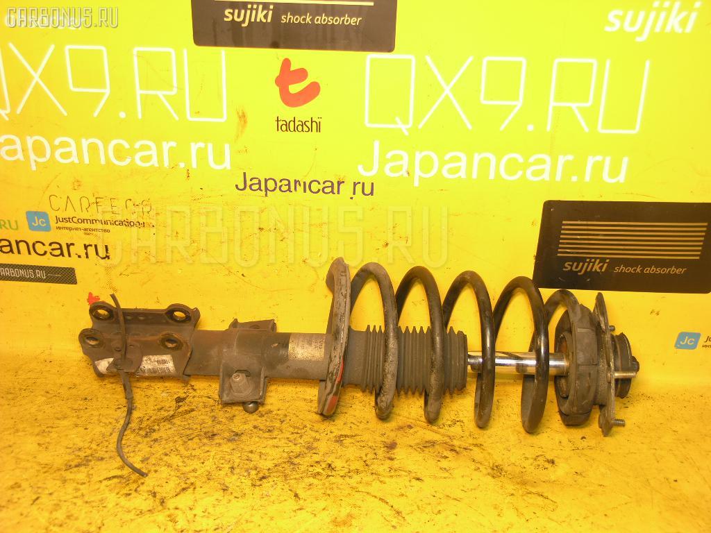 Стойка амортизатора Volvo S80 i TS B5244S Фото 1