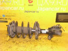 Стойка амортизатора Mazda Premacy CP8W FP-DE Фото 1
