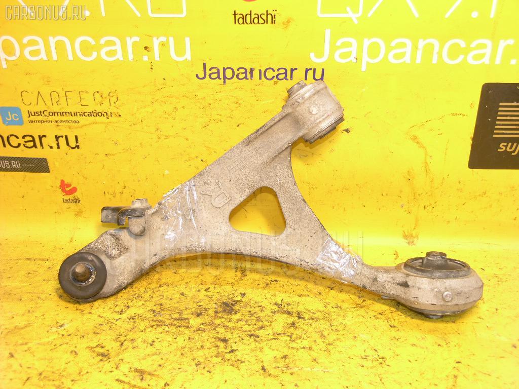 Рычаг NISSAN CEDRIC HY34 VQ30DD. Фото 6