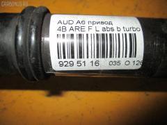 Привод Audi A6 4BAREF ARE Фото 4
