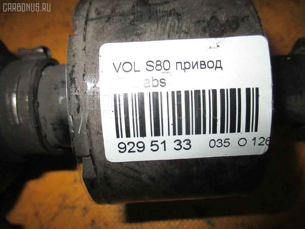 Привод VOLVO S80 I TS B5244S Фото 5