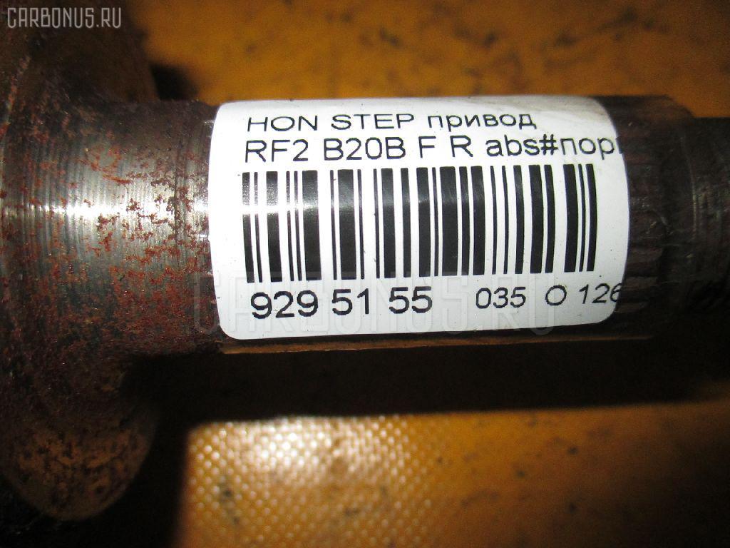 Привод HONDA STEPWGN RF2 B20B Фото 2