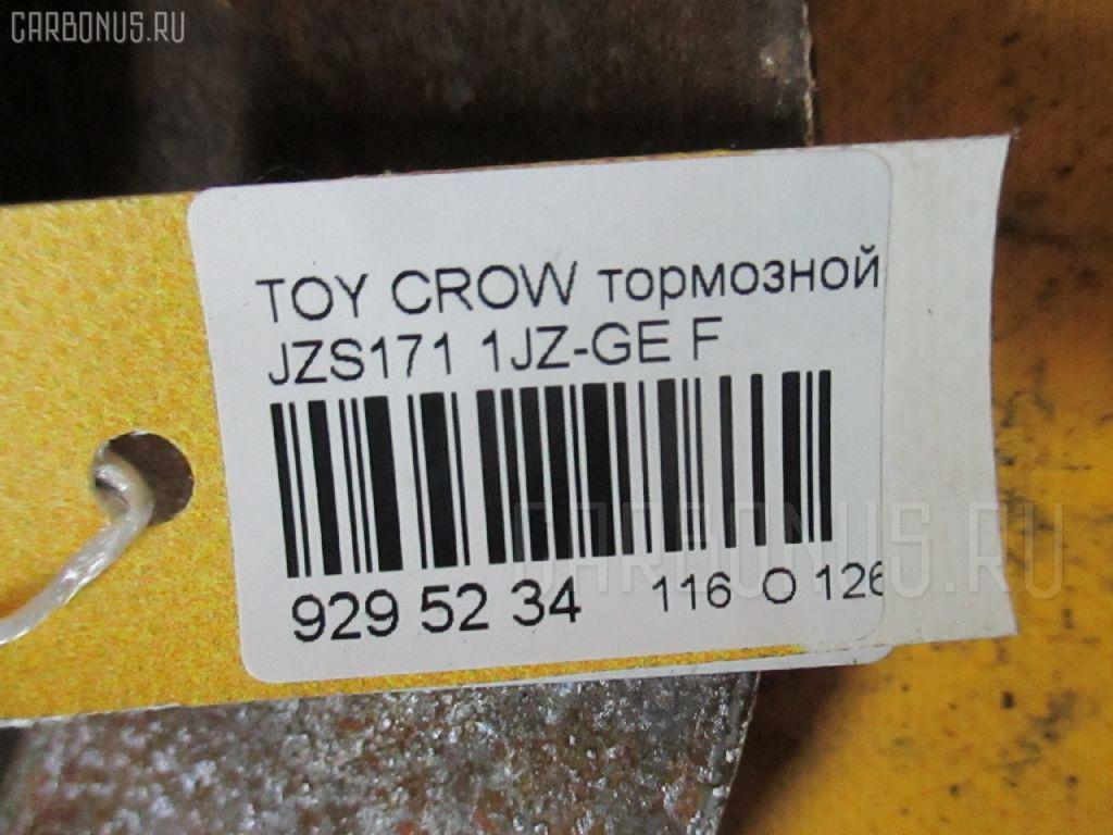 Тормозной диск TOYOTA CROWN JZS171 1JZ-GE Фото 2