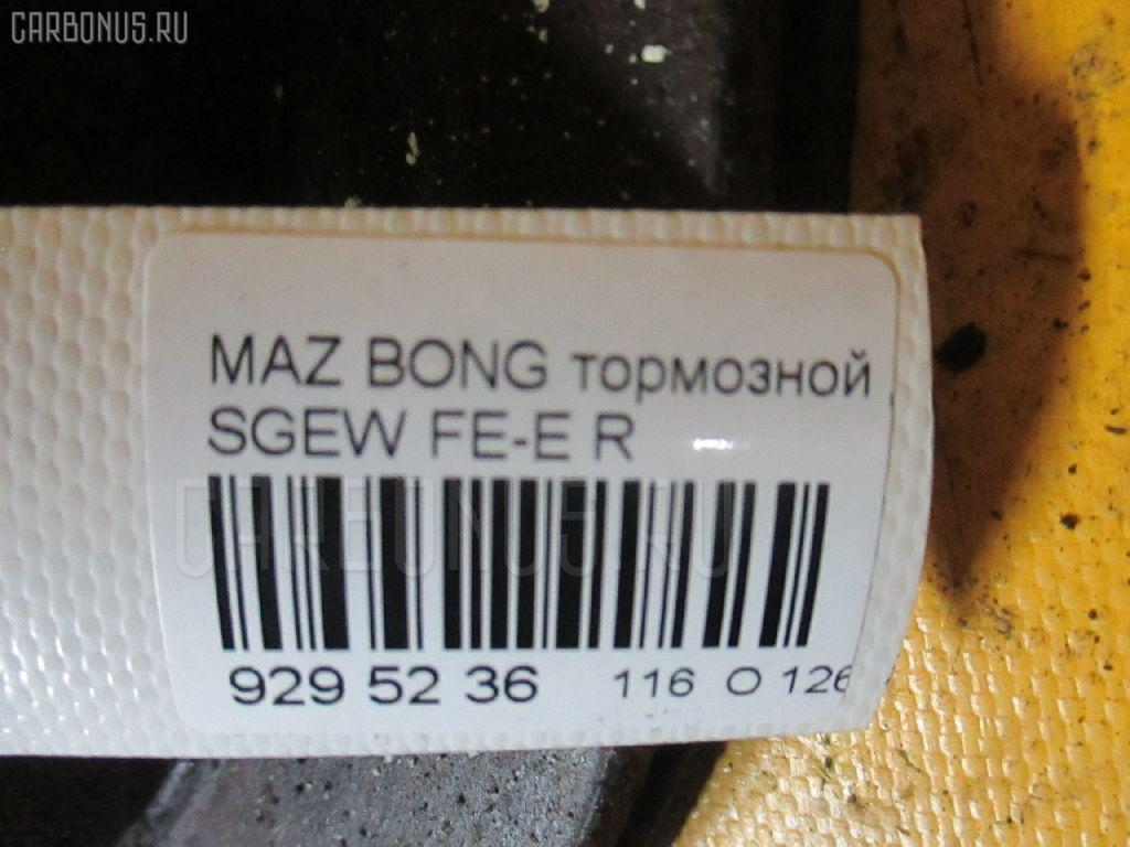 Тормозной диск MAZDA BONGO FRIENDEE SGEW FE-E Фото 2