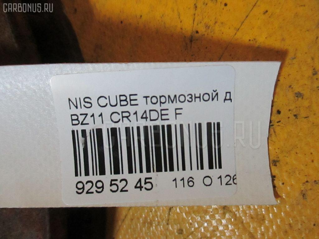 Тормозной диск NISSAN CUBE BZ11 CR14DE Фото 2