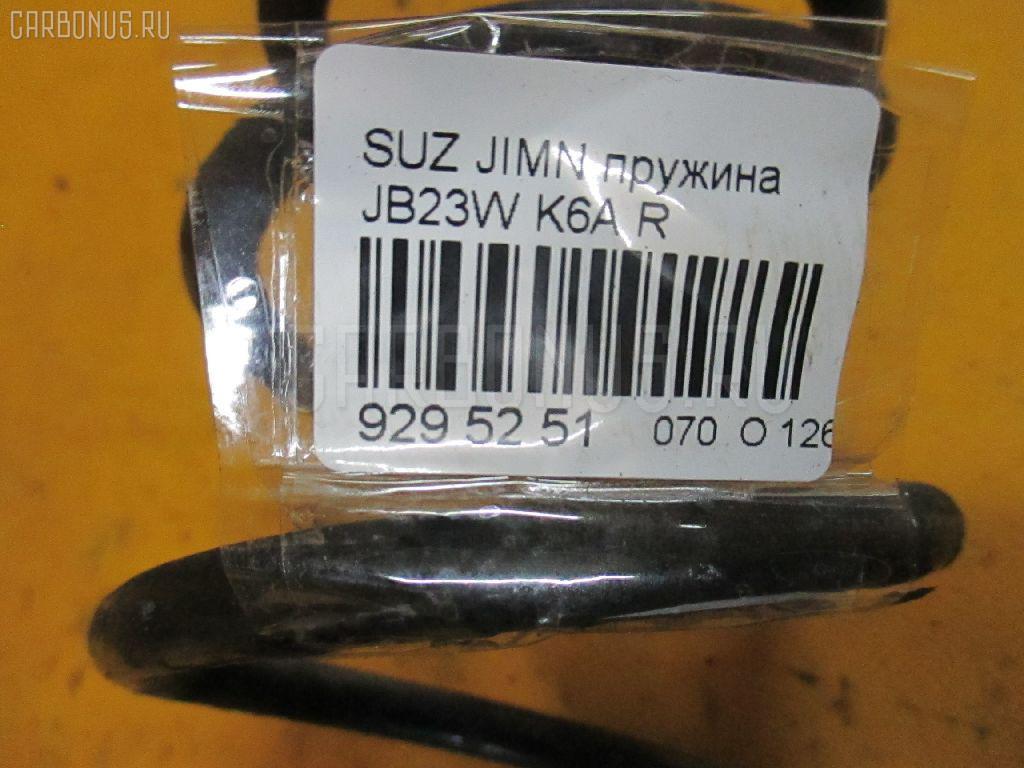 Пружина SUZUKI JIMNY JB23W K6A Фото 2