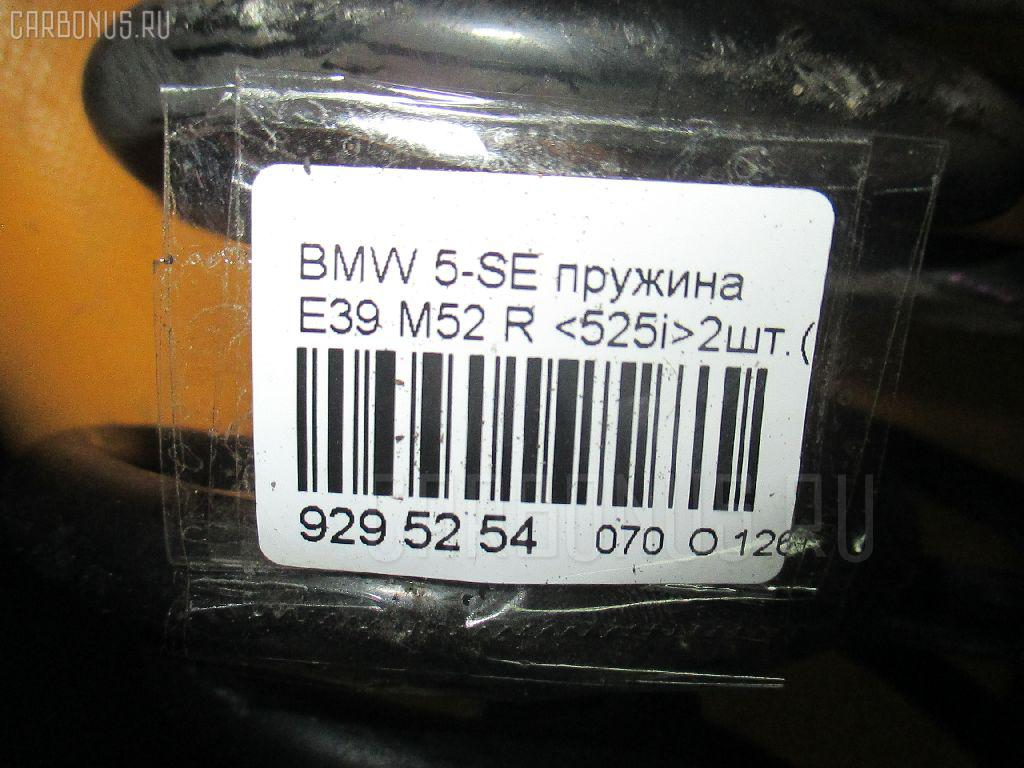 Пружина BMW 5-SERIES E39-DS42 M54-256S5 Фото 2