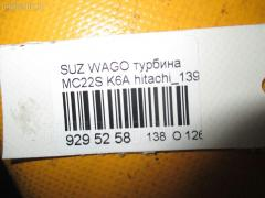 Турбина Suzuki Wagon r MC22S K6A Фото 5