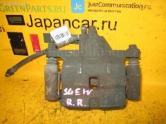 Суппорт Mazda Bongo friendee SGEW FE-E Фото 1