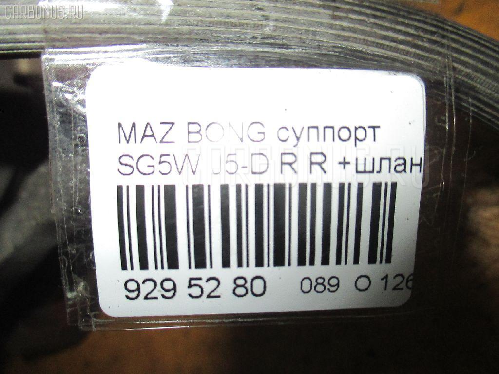 Суппорт MAZDA BONGO FRIENDEE SG5W J5-D Фото 3