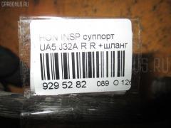 Суппорт Honda Inspire UA5 J32A Фото 3