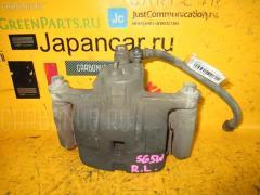 Суппорт MAZDA BONGO FRIENDEE SG5W J5-D Фото 1