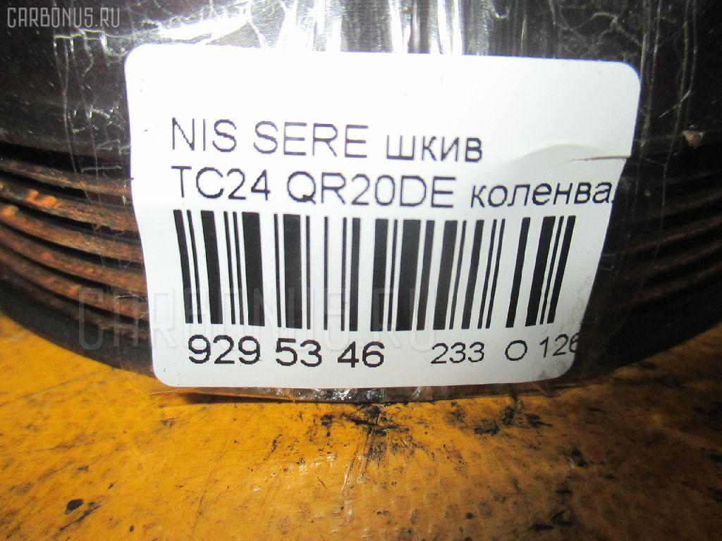 Шкив NISSAN SERENA TC24 QR20DE Фото 3
