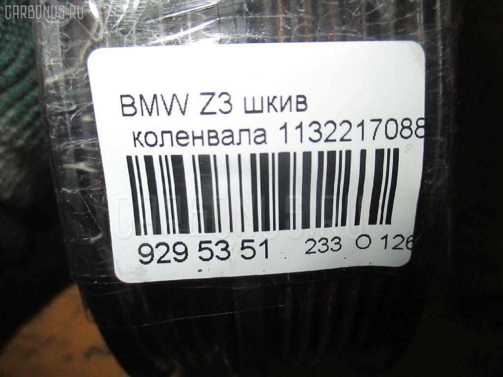 Шкив BMW Z3 E36-CM11 M43-194E1 Фото 3