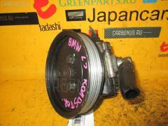 Насос гидроусилителя Bmw Z3 E36-CH71 M44-194S1 Фото 2