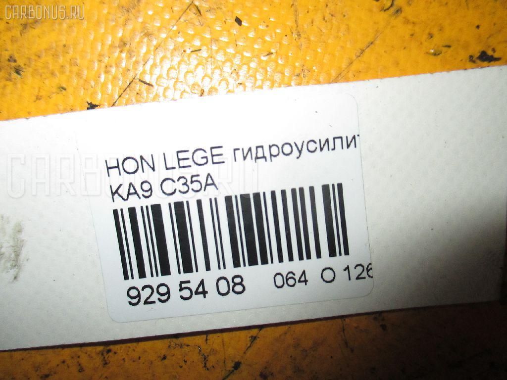 Гидроусилителя насос HONDA LEGEND KA9 C35A Фото 3