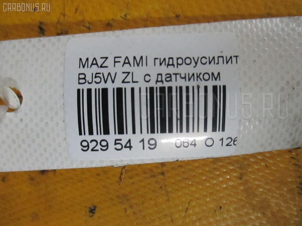 Гидроусилитель MAZDA FAMILIA S-WAGON BJ5W ZL Фото 3