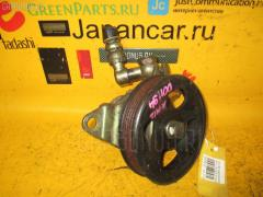 Насос гидроусилителя Nissan Liberty RM12 QR20DE Фото 2