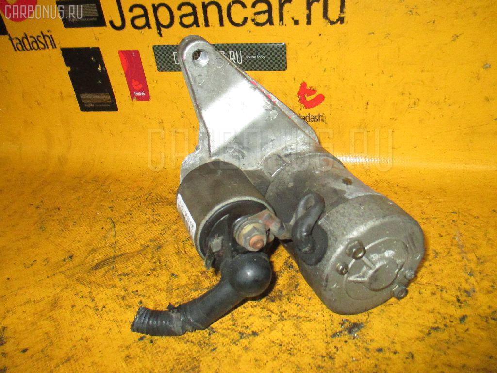 Стартер Nissan Serena TC24 QR20DE Фото 1