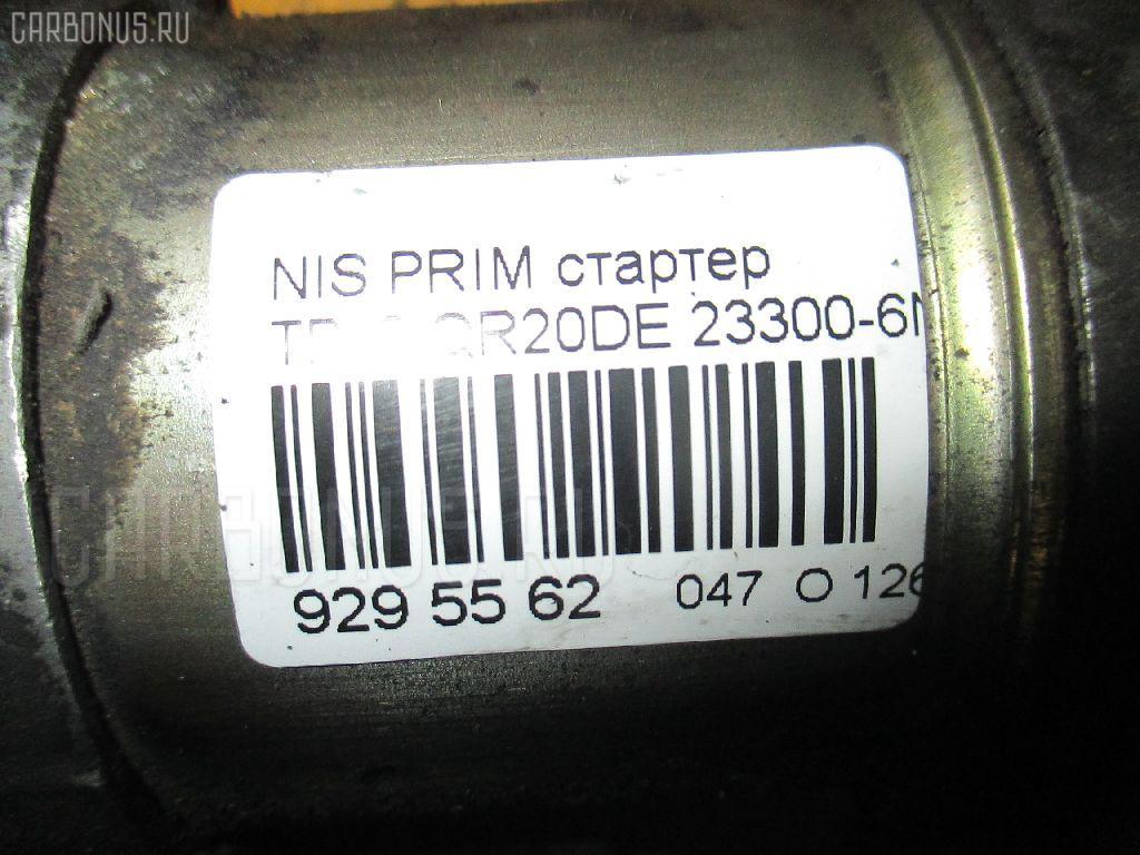 Стартер NISSAN PRIMERA TP12 QR20DE Фото 3