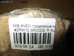 Тормозные колодки NISSAN AVENIR PW10 SR20DE Фото 3