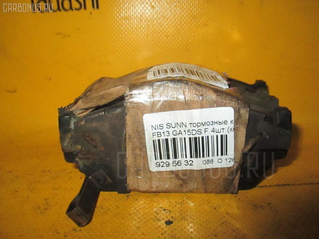 Тормозные колодки NISSAN SUNNY FB13 GA15DS Фото 1