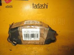 Тормозные колодки DAIHATSU TERIOS KID J111G EF Фото 1