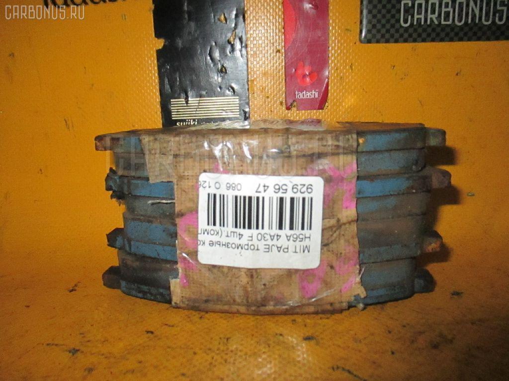 Тормозные колодки MITSUBISHI PAJERO MINI H56A 4A30 Фото 2