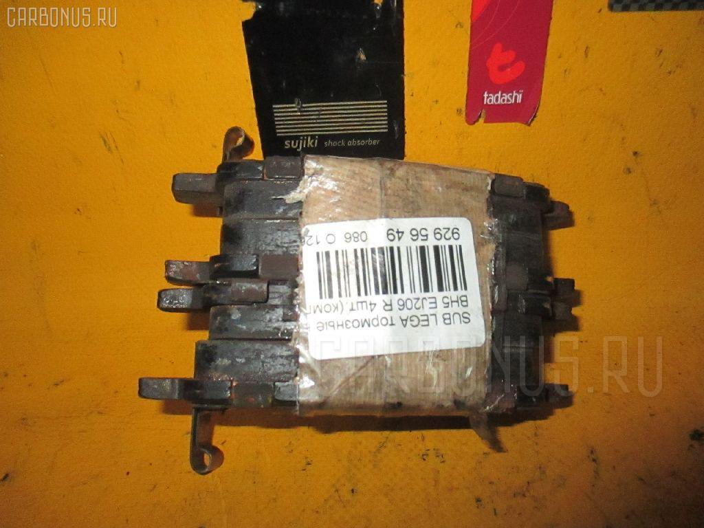 Тормозные колодки SUBARU LEGACY WAGON BH5 EJ206. Фото 2