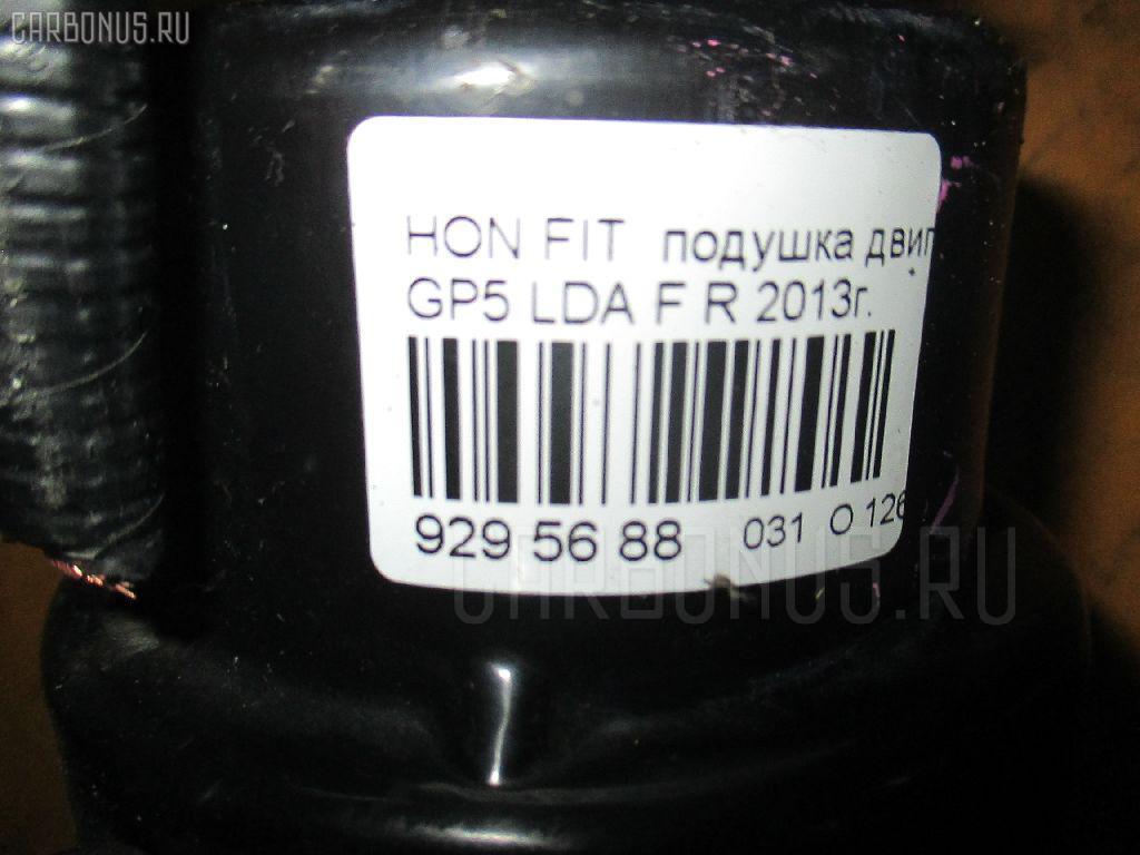 Подушка двигателя HONDA FIT HYBRID GP5 LDA Фото 3