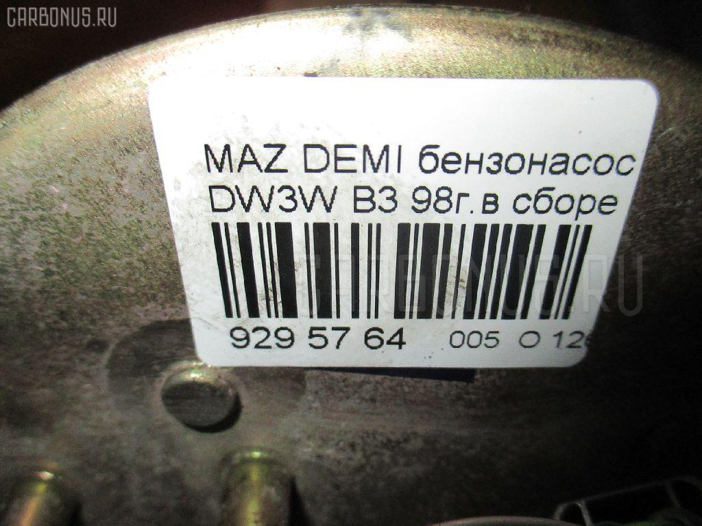 Бензонасос MAZDA DEMIO DW3W B3 Фото 3
