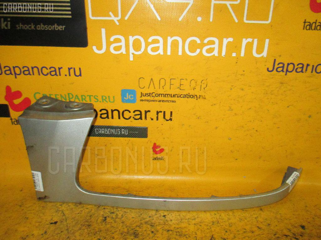 Планка передняя Subaru Forester SG5 Фото 1
