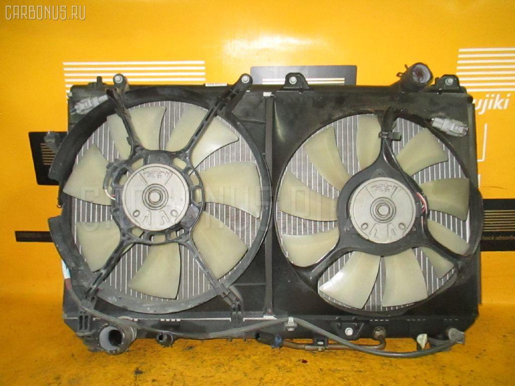 Радиатор ДВС TOYOTA MARK II QUALIS MCV20W 1MZ-FE. Фото 4