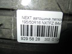 Автошина легковая летняя Nextry 195/50R16 BRIDGESTONE NXTFZ Фото 3