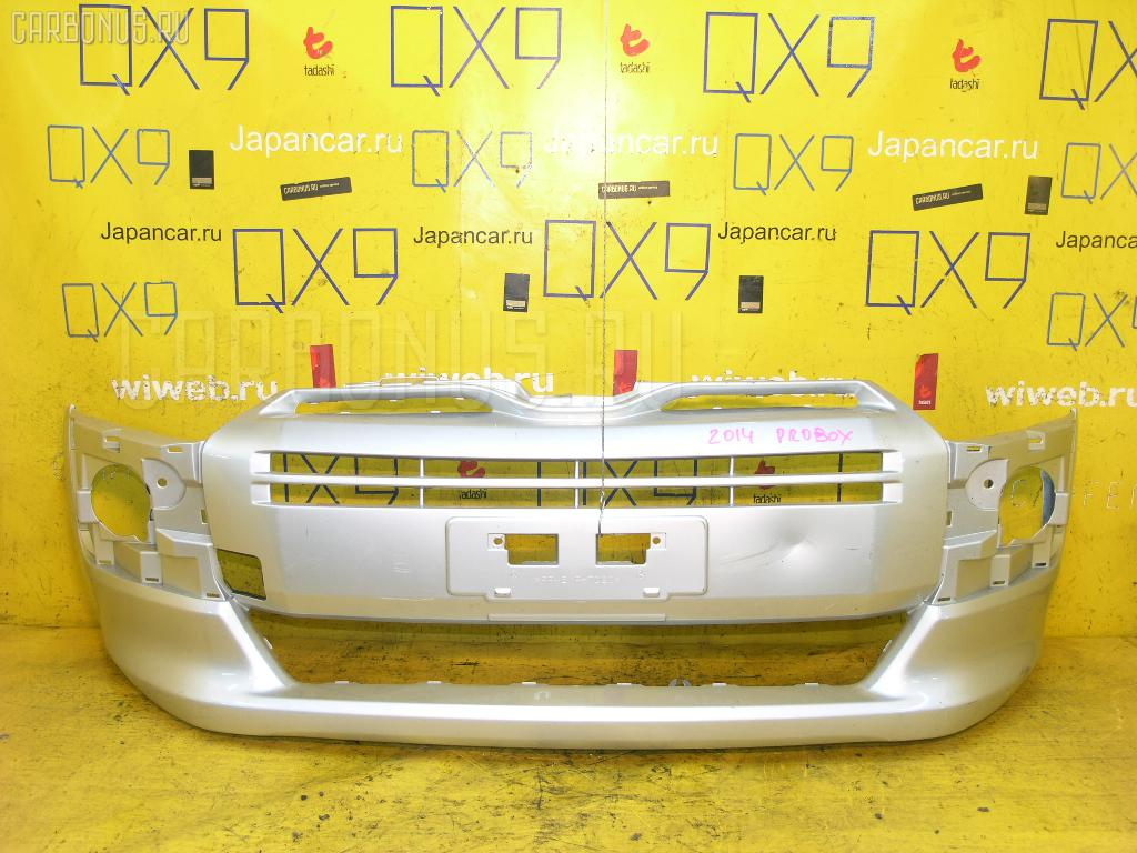 Бампер TOYOTA PROBOX NCP165V Фото 1
