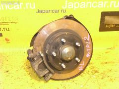Ступица Nissan Primera wagon WTP12 QR20DE Фото 1
