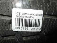 Автошина легковая зимняя Ice control 185/70R14 PIRELLI Фото 3