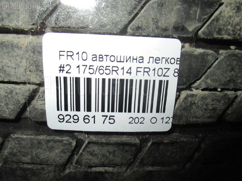 Автошина легковая летняя FR10 175/65R14 FIRESTONE FR10Z Фото 4