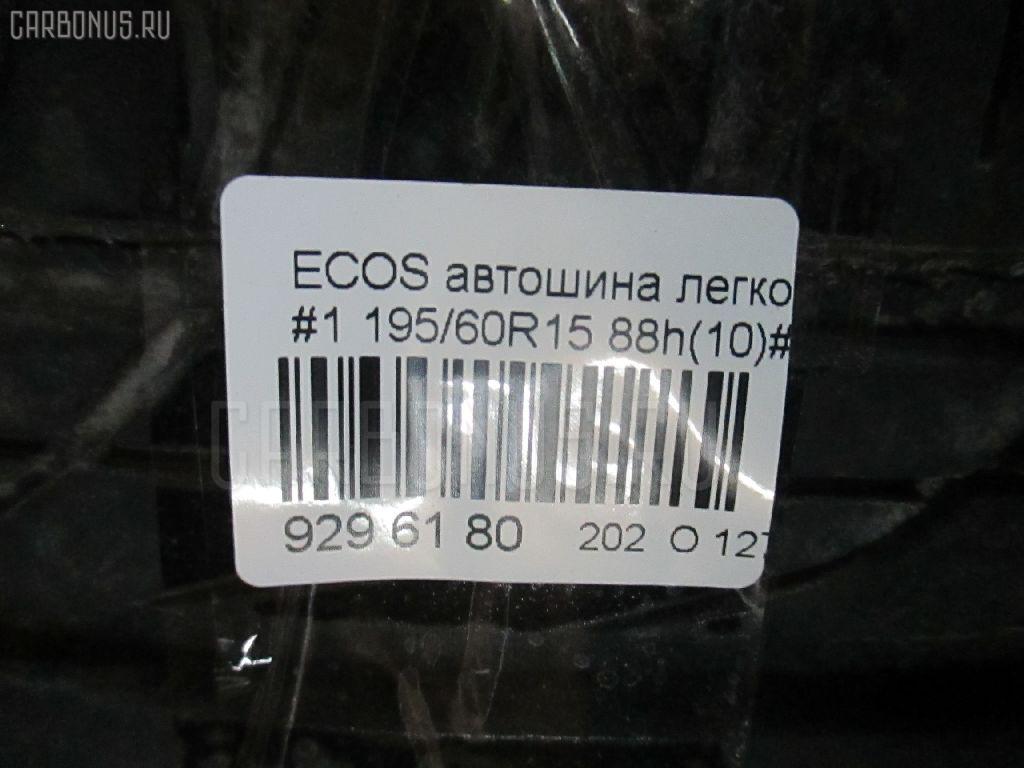Автошина легковая летняя ECOS ES300 195/60R15 YOKOHAMA Фото 3