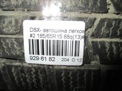 Автошина легковая зимняя DSX-2 185/65R15 DUNLOP Фото 3