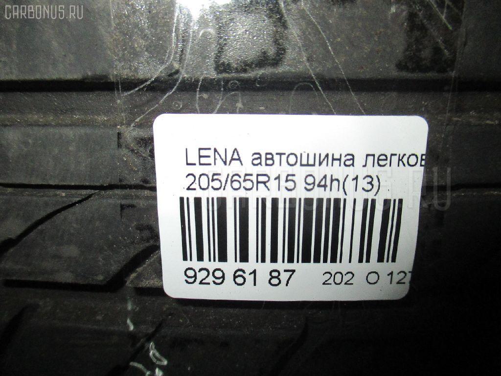 Автошина легковая летняя LENASAVE RV503 205/65R15 DUNLOP Фото 3