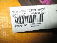 Тормозной диск Subaru Impreza GC8 EJ20T Фото 4