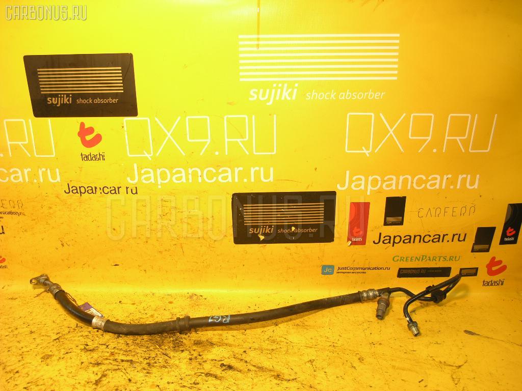 Шланг гидроусилителя Honda Stepwgn RG1 K20A Фото 1