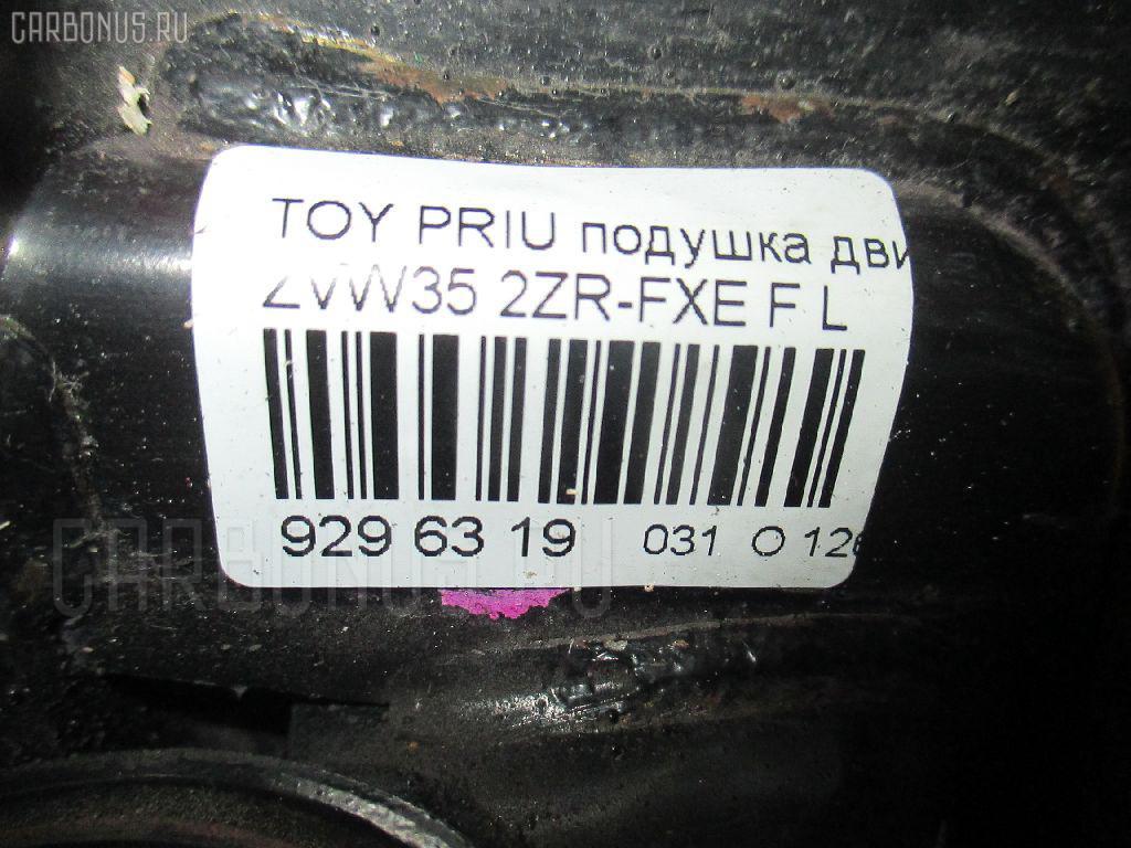 Подушка двигателя TOYOTA PRIUS ZVW35 2ZR-FXE Фото 3