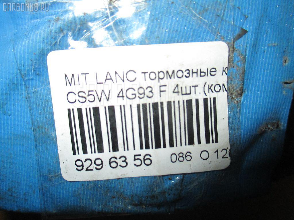 Тормозные колодки MITSUBISHI LANCER CEDIA WAGON CS5W 4G93 Фото 3