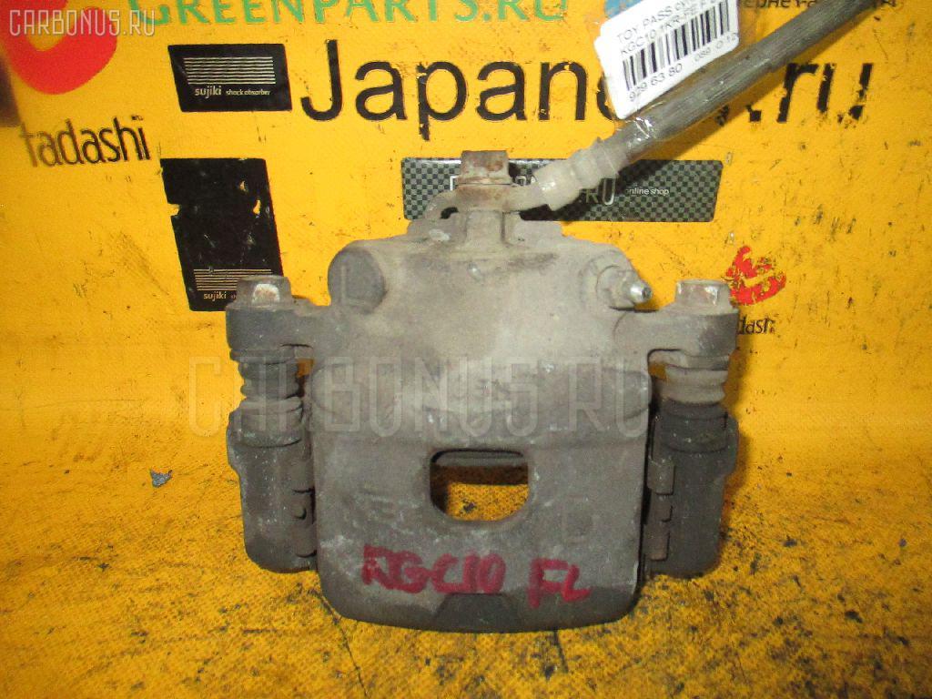 Суппорт TOYOTA PASSO KGC10 1KR-FE. Фото 11