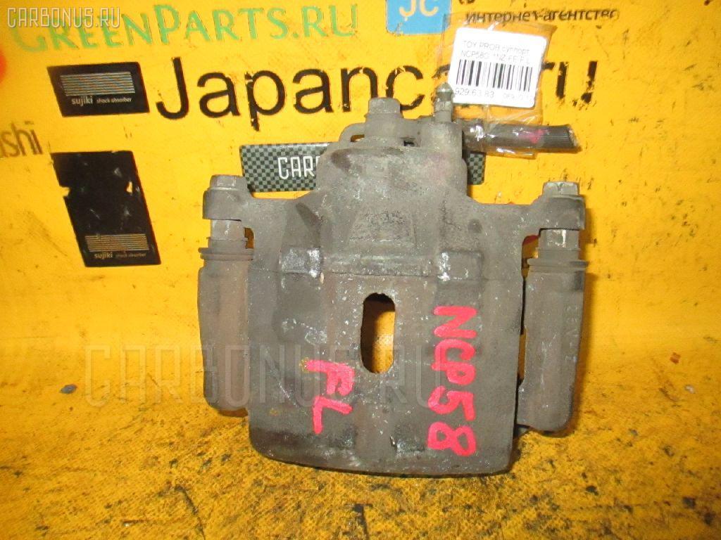 Суппорт TOYOTA PROBOX NCP58G 1NZ-FE. Фото 2