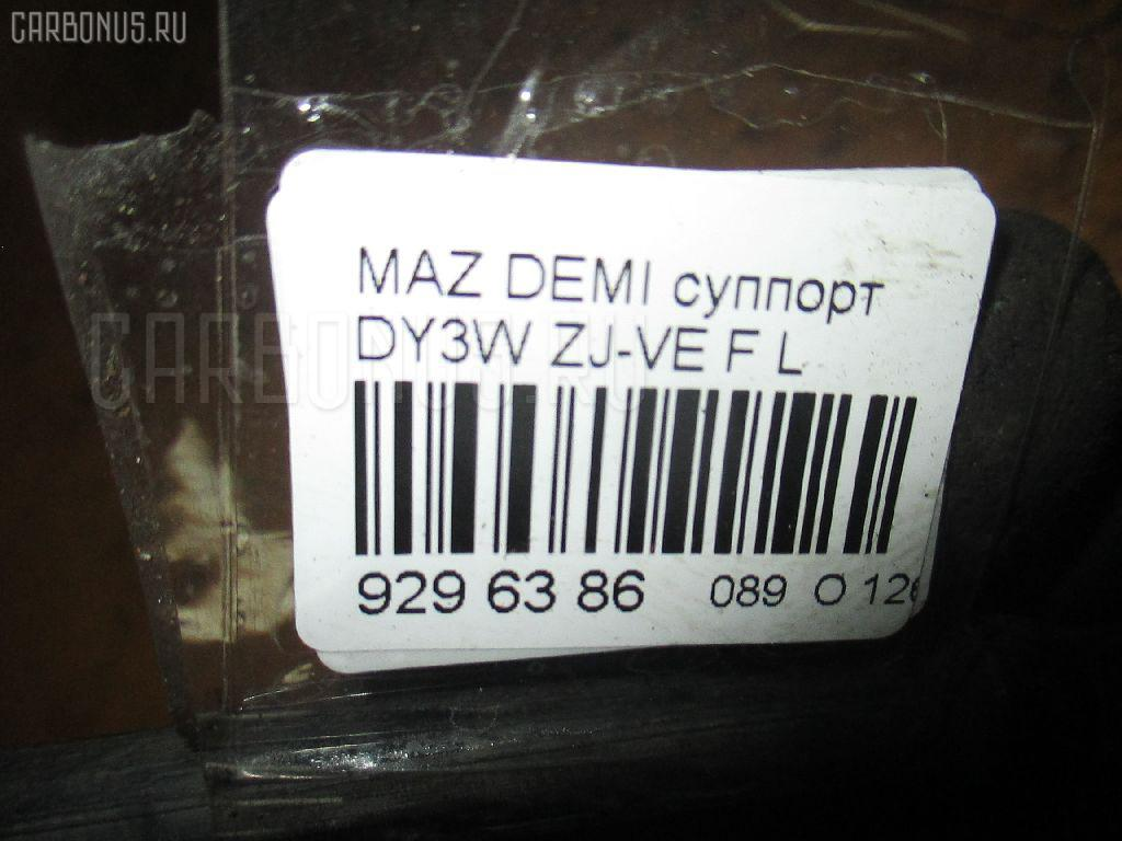 Суппорт MAZDA DEMIO DY3W ZJ-VE Фото 3
